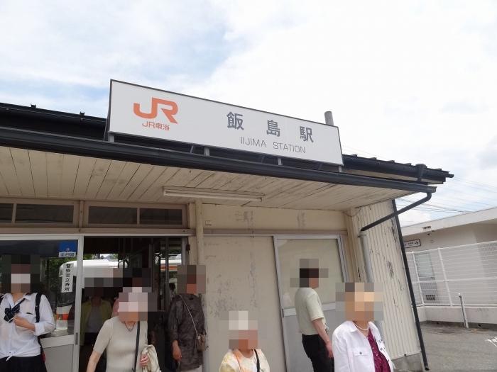2014研修旅行 212-999