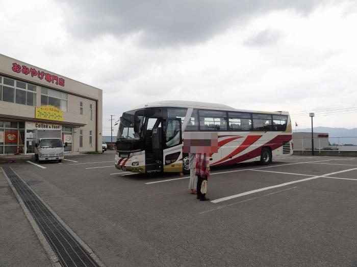 2014研修旅行 240-999