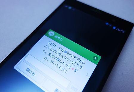 index_20140419102212d6e.jpg