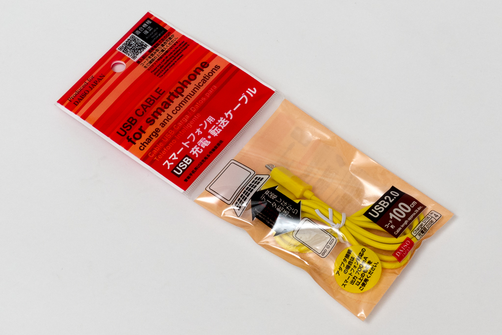 USBホストケーブル化(DSLR Controller用)