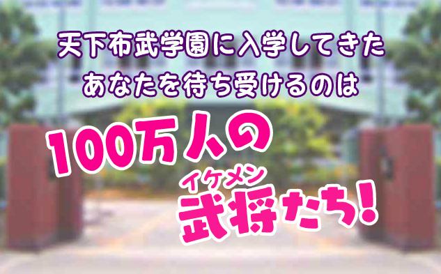 100万人の信長の野望5