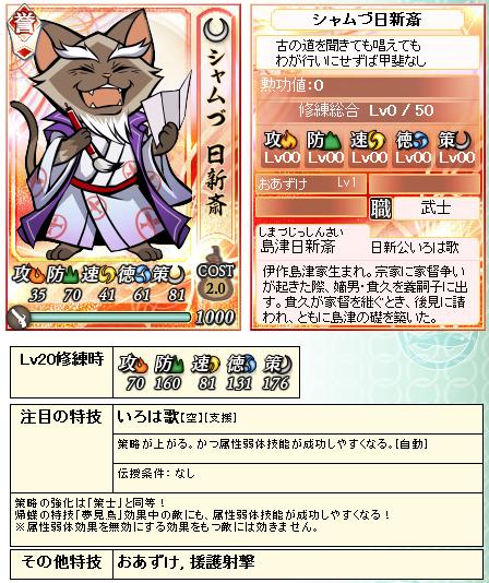 城攻め2014-5