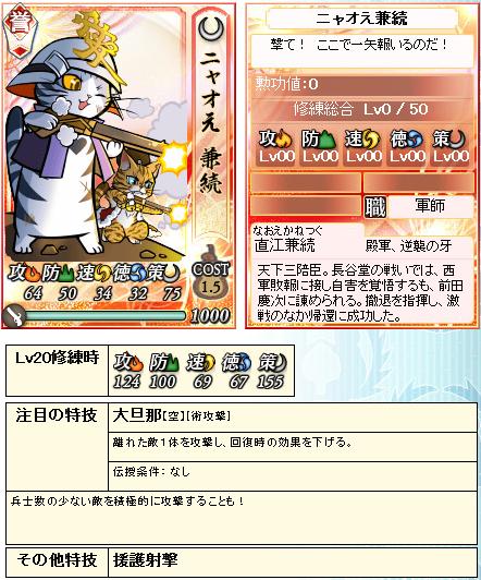 城攻め7-報酬