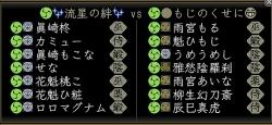 第13回素戔嗚之演 3-1