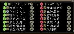 第13回素戔嗚之演 3-2