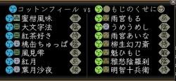 第13回素戔嗚之演 3-5
