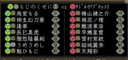 第13回素戔嗚之演 4-2