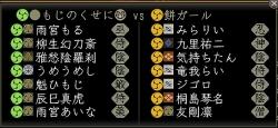 第13回素戔嗚之演 4-3