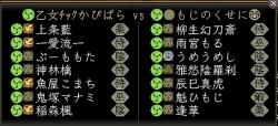 第13回素戔嗚之演 4-4