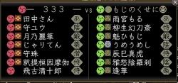 第13回素戔嗚之演 4-5