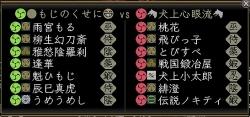 第13回素戔嗚之演 4-6