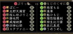 第13回素戔嗚之演 5-1