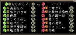 第13回素戔嗚之演 5-2