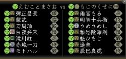 第13回素戔嗚之演 5-4