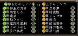 第13回素戔嗚之演 5-6