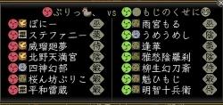 第13回素戔嗚之演 5-7