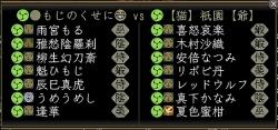 第13回素戔嗚之演 6-1
