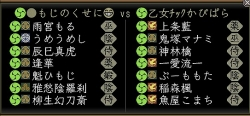 第13回素戔嗚之演 6-4