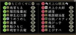 第13回素戔嗚之演 6-5