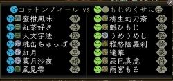 第13回素戔嗚之演 7-1