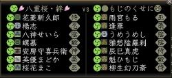 第13回素戔嗚之演 7-4