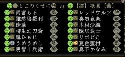 第13回素戔嗚之演 7-5