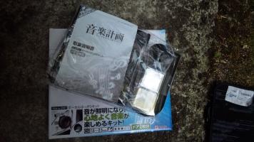 DVC00012 (2)