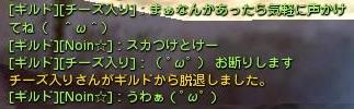 20140714190409f09.jpg