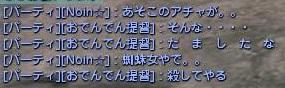 8-17-2.jpg