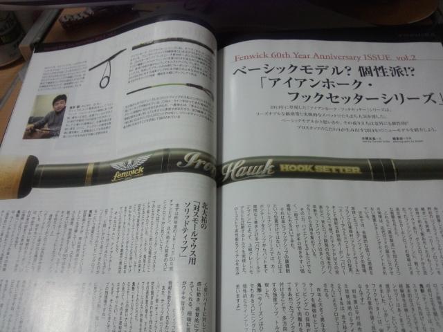 DSC_0410[1]