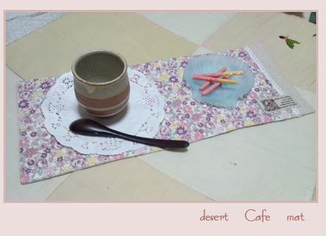 デザートカフェマット2
