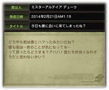 20140224_01.jpg