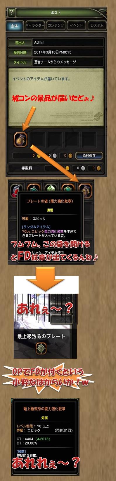 20140319_01.jpg