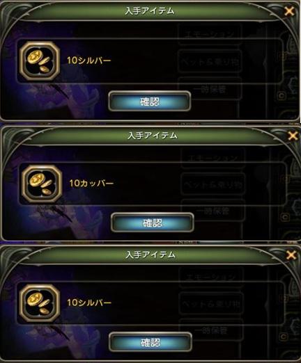 20140527_02.jpg