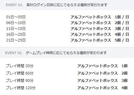 20140527_04.jpg