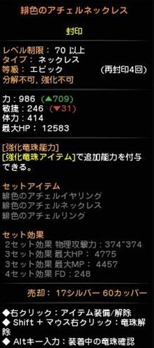 20140621_04.jpg