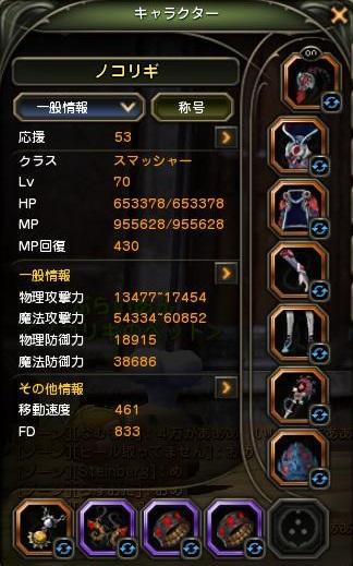 20140722_01.jpg