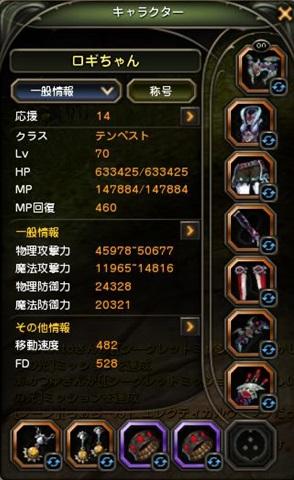 20140722_04.jpg