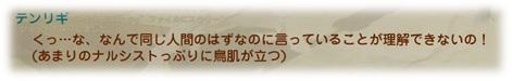 20140904_05.jpg