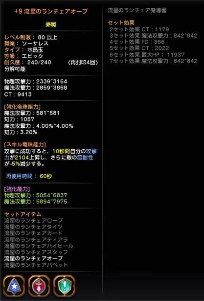 20140908_02.jpg