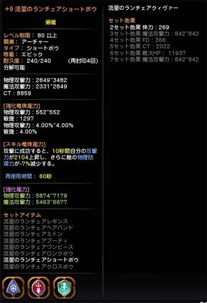 20140908_03.jpg
