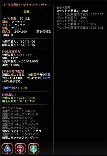 20140908_04.jpg