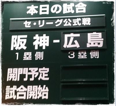 20140914_007.jpg