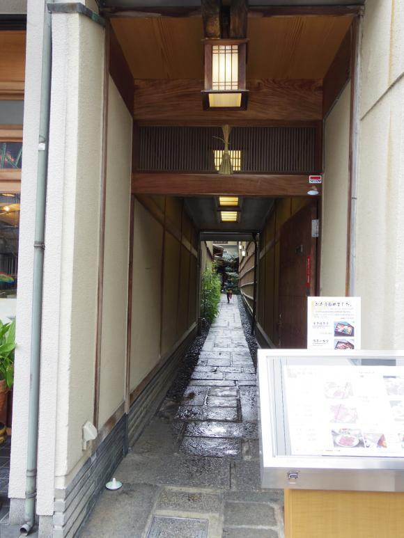 モリタ屋入口