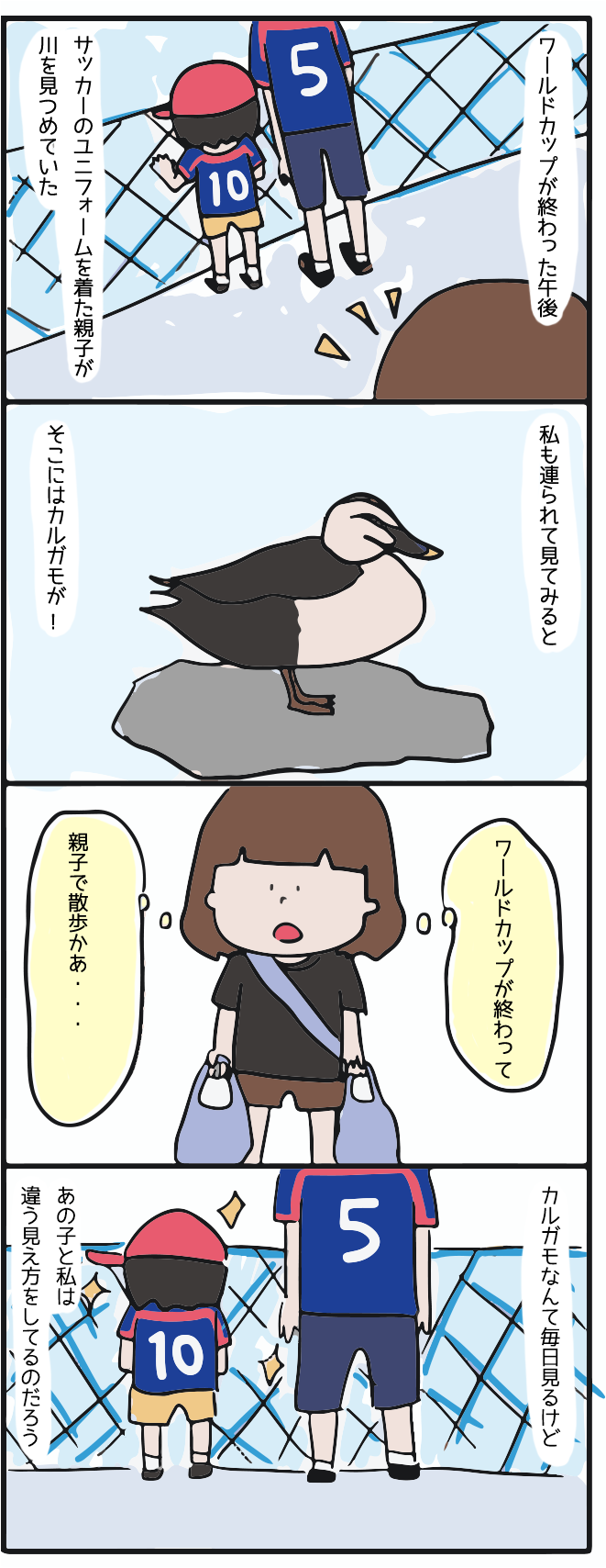 20140615_01.png