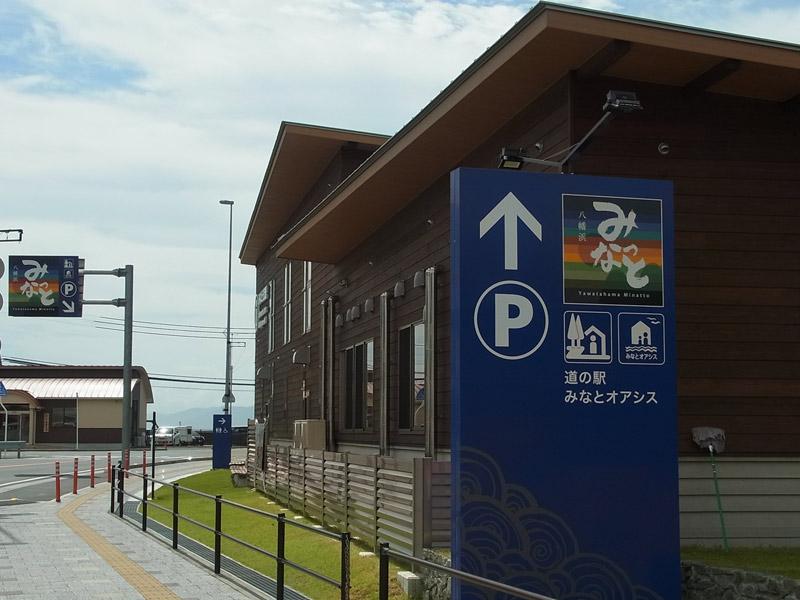 03yawata20140807.jpg