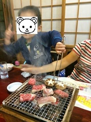 お肉ダンスa