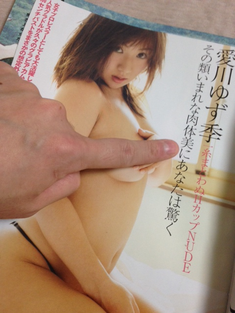 download_20140511124743e12.jpg