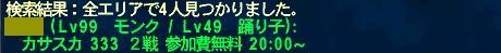 pol 2014-03-16 20-04-25-30-c
