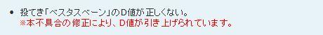 20140617-vu-10.jpg